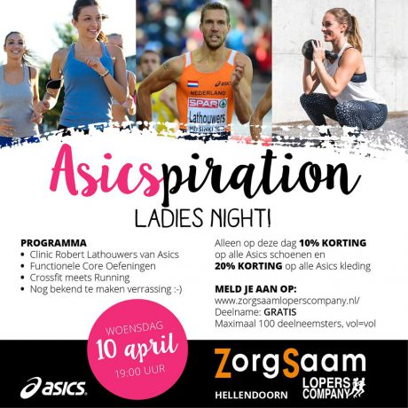ASICSpiration Ladies Night